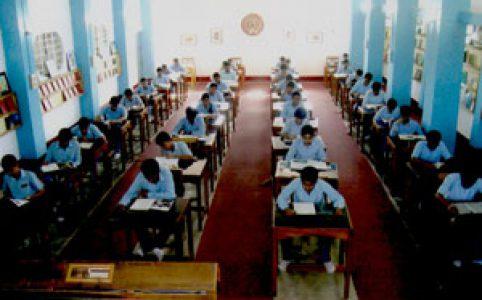 School Library of AJB