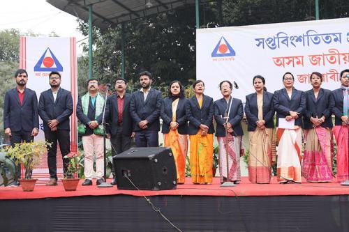 27th Foundation Day celebrated in Assam Jatiya Bidyalay