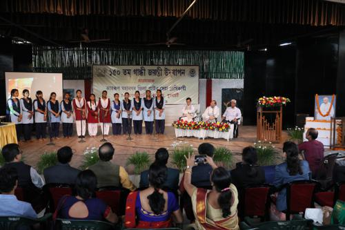150th Birth Anniversary of the Father of the Nation Celebrated on the premises of Assam Jatiya Bidyalay