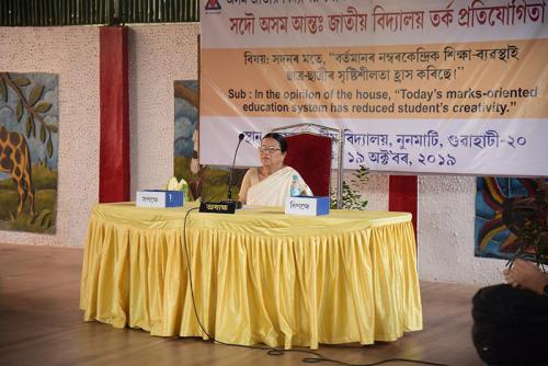 All Assam Inter Jatiya Bidyalay Debate Competition, 19-10-2019 in Assam Jatiya Bidyalay