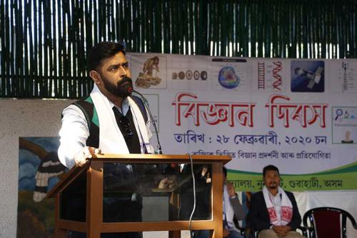 National Science Day 2020 observed at Assam Jatiya Bidyalay , Noonmati