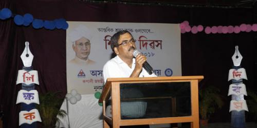 Teachers' Day Celebrated at Assam Jatiya Bidyalay, Noonmati, 05-09-2018