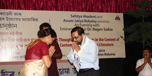 A Series of Lecture At Assam Jatiya Bidyalay in Collaboration With Sahitya Akademy 2016
